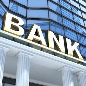 Банки Рошаля