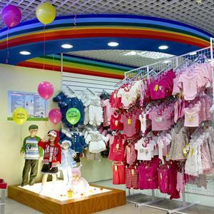 Детские магазины Рошаля