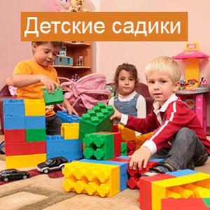 Детские сады Рошаля