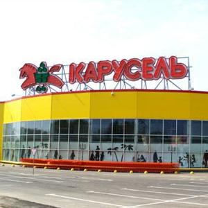 Гипермаркеты Рошаля