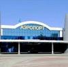 Аэропорты в Рошале