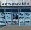 Автомагазины в Рошале