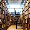 Библиотеки в Рошале