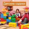 Детские сады в Рошале