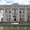 Дворцы и дома культуры в Рошале