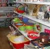 Магазины хозтоваров в Рошале