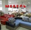 Магазины мебели в Рошале