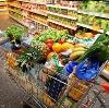 Магазины продуктов в Рошале