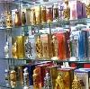 Парфюмерные магазины в Рошале