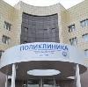Поликлиники в Рошале