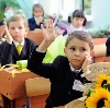 Школы в Рошале