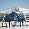 Спортивные комплексы в Рошале