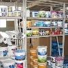 Строительные магазины в Рошале