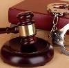 Суды в Рошале