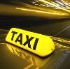Такси в Рошале