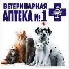 Ветеринарные аптеки в Рошале