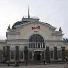 Железнодорожные вокзалы в Рошале