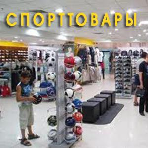 Спортивные магазины Рошаля