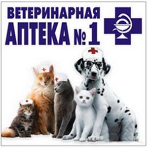 Ветеринарные аптеки Рошаля