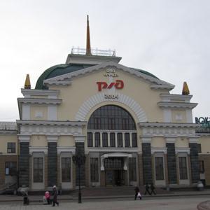 Железнодорожные вокзалы Рошаля